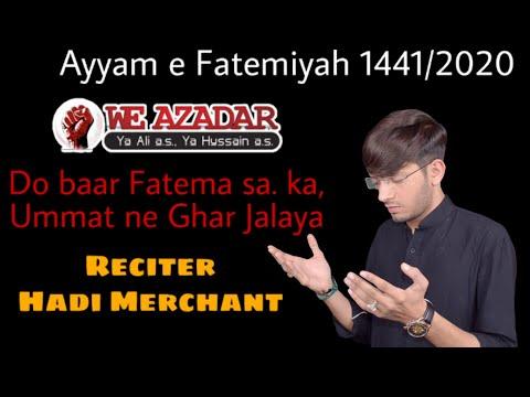 Ayam e Fatmiyah 2020 |  Noha 2020 | Do Baar Fatema Ka Ummat Ne Ghar Jalaya | Hadi Marchant 2020