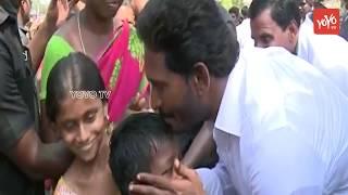 YS Jagan Praja Sankalpa Yatra in Vizianagaram District | 270th Day Jagan Padayatra