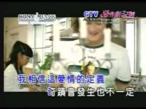 Er Zhuo Ju - Ariel Lin Yi Chen