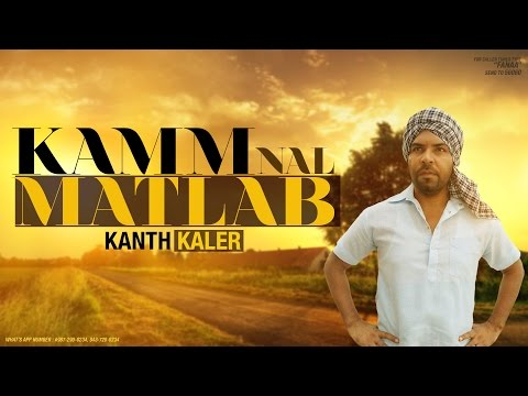 Kanth Kaler | Kamm Nal Matlab | Latest Punjabi Songs 2014 video