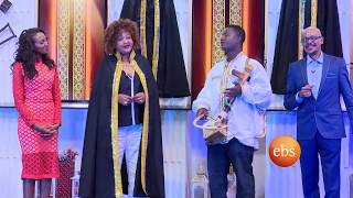 Sunday with EBS :  Bitsat Seyoum Live Performance