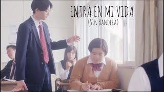 Entra En Mi Vida (Sin Bandera)  from Kristy's Edits
