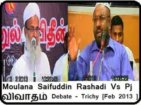 1 இஜ்மா ijma vivadham மார்க்கத்தின் ஆதாரமா[2Feb13] thumbnail