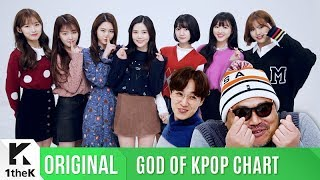 Download Lagu GOD OF KPOP CHART(차트 밖 1위): '긴급속보' 대세 오마이걸, 차트밖1위 출연 Gratis STAFABAND