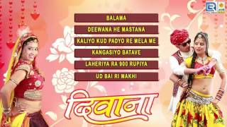 Deewana - दीवाना | Rajasthani Lokgeet 2016 | Champe Khan | Hit Love Songs | Audio Songs