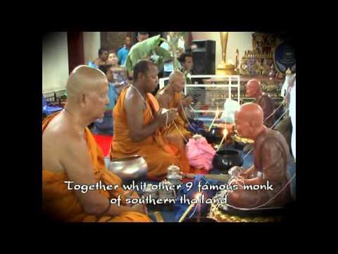 Jade Lp Thuad 2553 , Wat Khuksamangkhun, Hatyai