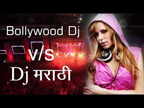 Bollywood Vs Marathi Desi Non Stop Dj Kiran Rk