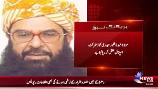 Download Breaking News | Maulana Ghafoor Haideri Attack 3Gp Mp4