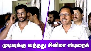 Kollywood Cinema Industry Strike Called Off | Tamil Cinema Strike