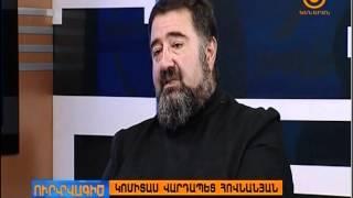 Komitas Vardapet Hovnanyan@ Urvagtsi eterum