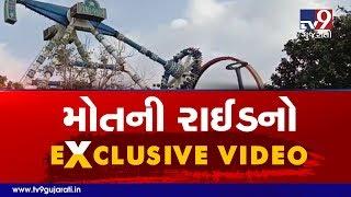 Visuals of people being rescued after Discovery Ride at Kankariya Balvatika broke down   Tv9News