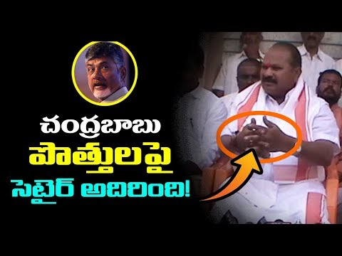Kanna Lakshminarayana Comments On CM Chandrababu | BJP Vs TDP | AP Political News | Indiontvnews
