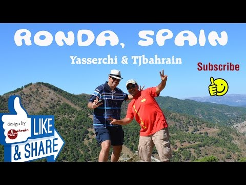 Full Video: The City of Dreams: Ronda, Spain. Summer 2014. Yasserchi & TJbahrain
