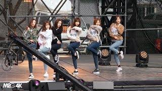 [직캠] 180224 에이프릴 ( 리허설 손을 잡아줘 ) - K-POP World Festa