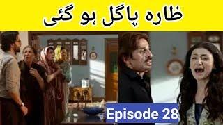 Aatish Episode 28 Promo Hum Tv Drama