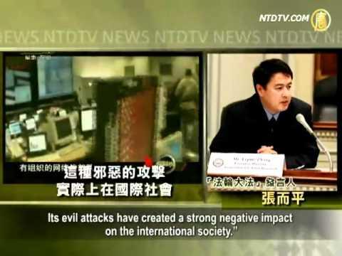 Military Reveals Attack on Falun Dafa Websites