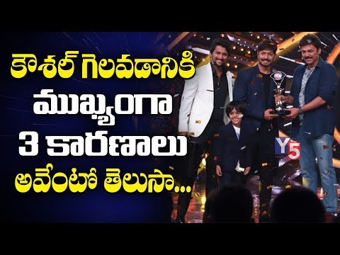 Three Main Reasons Behind Kaushal Winning Bigg Boss 2 Title | Kaushal Army | Y5 tv |