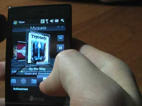 HTC Touch Diamond ROM 2.03 speed