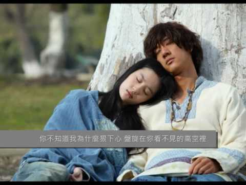 王力宏 Leehom Wang - 你不知道的事 All The Things You Never Knew (with Lyrics) [hq] video