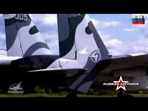 2010 -  Russian Air Force - Sukhoi Air Power - HD - High Definition Trailer