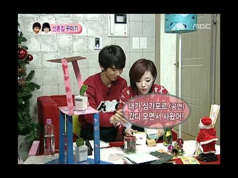 우리 결혼했어요 - We Got Married, Jo Kwon, Ga-in(14) #05, 조권-가인(14) 20100116 video