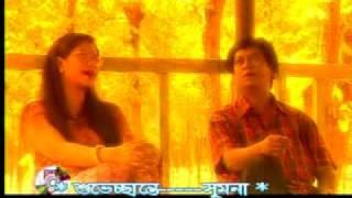 Priyo Bangla Tomare Legeche Eto Je Bhalo Chad Bujhee Ta Jane