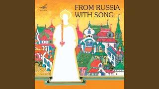 Song Of The Volga Boatmen