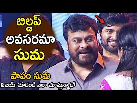 Megastar Counter to Suma's Chiranjeevi Introduction | Geetha Govindam Movie Meet | Tollywood Book