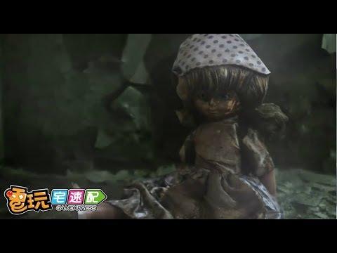 台灣-電玩宅速配-20190219 2/2 震驚世界事件改編!恐怖動作冒險《Chernobylite》,你敢挑戰嗎!?