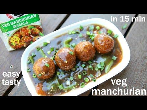 veg manchurian gravy recipe with chings masala | vegetable manchurian gravy recipe