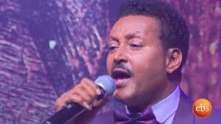 Neway Debebe, Tsegaye Eshetu and Aregahegn Worash -  Hulum Bitebaber (Ethiopian Music)