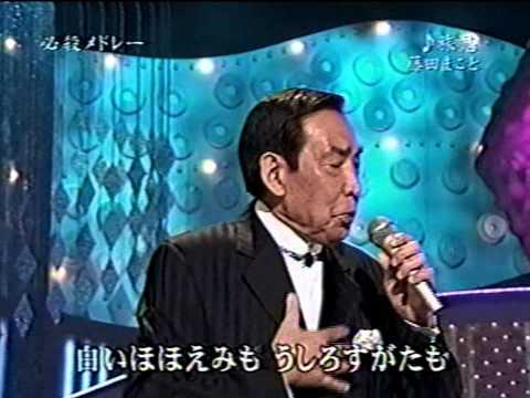 藤田まことの画像 p1_16