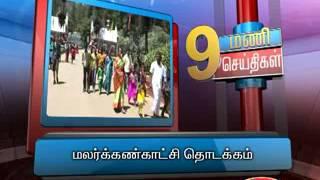 27TH MAY 9AM MANI NEWS