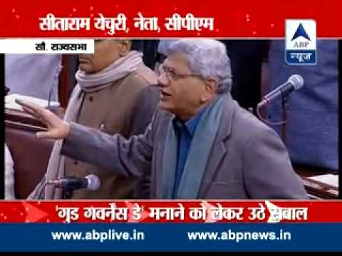 ABP News special l HRD Minister Smriti Irani in a new controversy