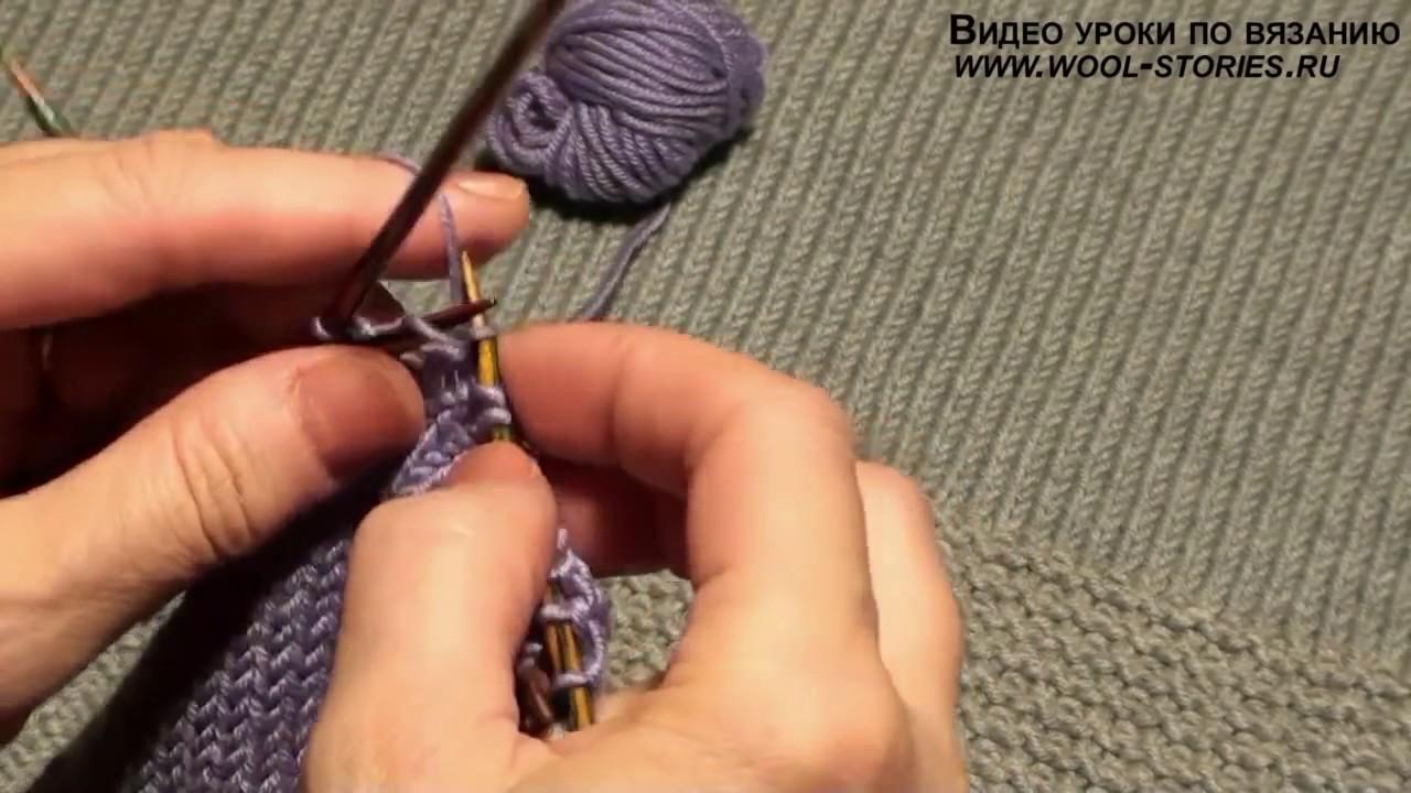 Вязание крючком для начинающихноски 19