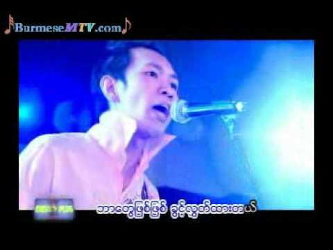 Min Ta Yout Htae - Sin Pauk