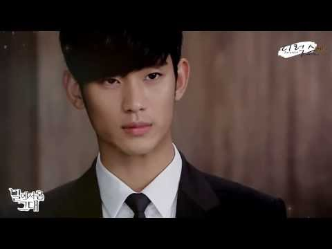 The One And Only You -  KimSooHyun  You Who Came From The Stars...