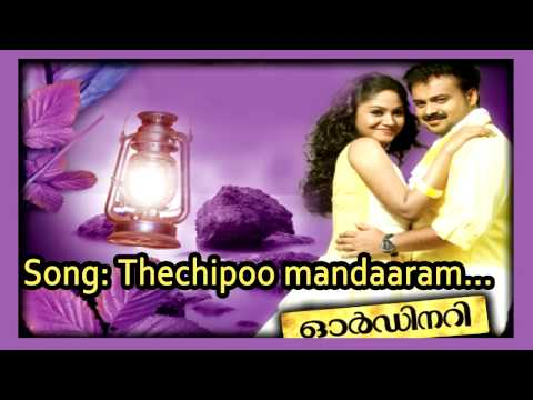 Thechipoo Mandaram - Ordinary video