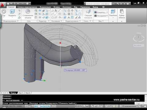 Уроки Autocad 3D - видео