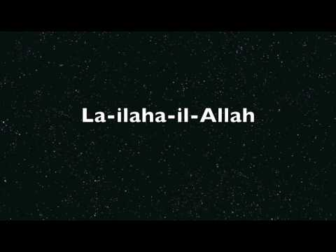 La-ilaha-il-allah - Nasheed video