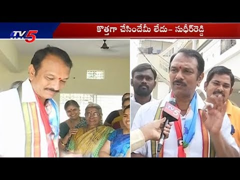 LB Nagar Mahakutami Candidate Sudheer Reddy Election Campaign | #ElectionWithTV5 | TV5 News
