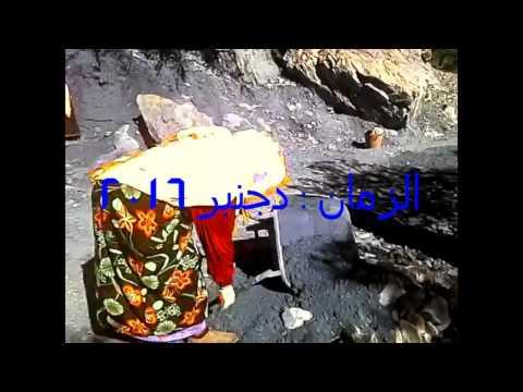 فيديو لنساء في مهمات صعبة في المغرب العميق -دوار تغرات آيت أحمد إقليم تيزنيت