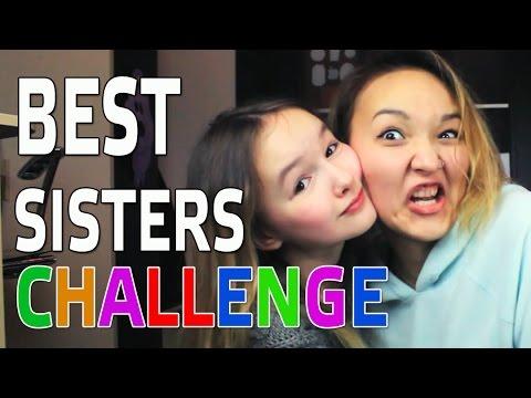 МЕНЯ НЕ ЗНАЕТ МОЯ СЕСТРА | BEST SISTERS CHALLENGE | БЭСТ СИСТЕРС ЧЕЛЕНДЖ