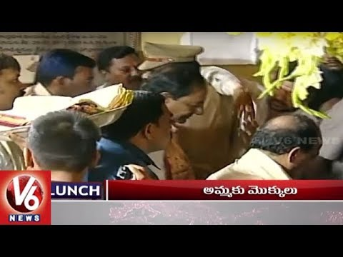 1 PM Headlines | MP Kavitha Bangaru Bonam | Haritha Haram | Road Accident | V6 News