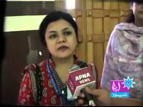 Punjab Education Foundation  SS training workshop in CLC at 13 07 12News Package apna Tv