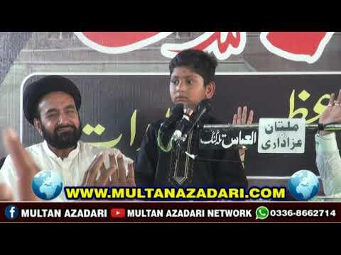 Son Of Allama Nasir Abbas Shaheed I Majlis 19 April 2019 I Darbar SHah SHams Multan