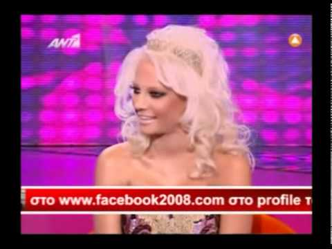 Alexandratou Julia New DVD / Feb.2011, Τζούλια Αλεξανδράτου