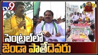 Kaun Banega CM : విజయవాడ సెంట్రల్ లో విజయం ఎవరిది...?