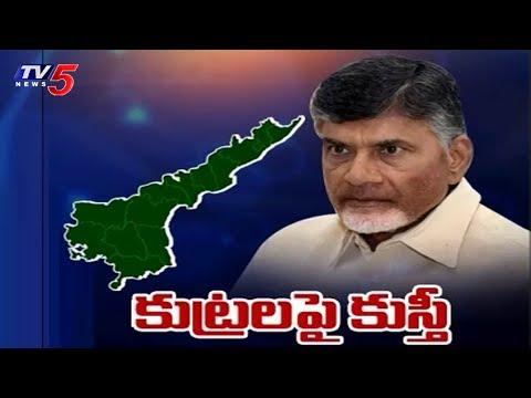 బీజేపీ ,వైసిపిలపై చంద్రబాబు నిప్పులు | AP CM Chandrababu Naidu Fires On YCP & BJP | TV5 News