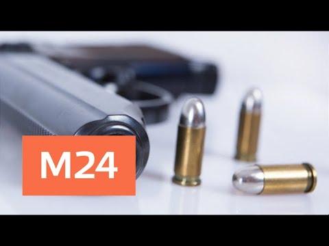 Жизнь в большом городе: доступность оружия - Москва 24